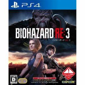BIOHAZARD RE:3 通常版 PS4 PLJM-16580