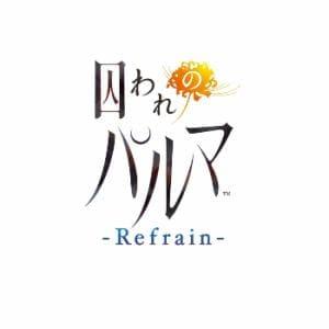 囚われのパルマ Refrain コレクターズ エディション Nintendo Switch CPCS-01163