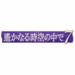 遙かなる時空の中で7 トレジャーBOX Nintendo Switch KTGS-S0478