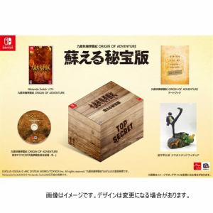 九龍妖魔學園紀 ORIGIN OF ADVENTURE 蘇える秘宝版 Nintendo Switch ASWJP19005