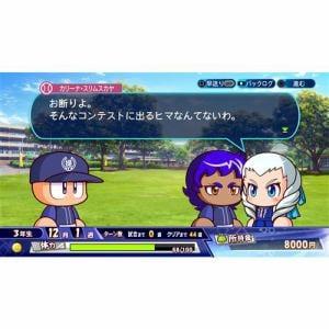 eBASEBALLパワフルプロ野球2020 PS4版 VF031-J1