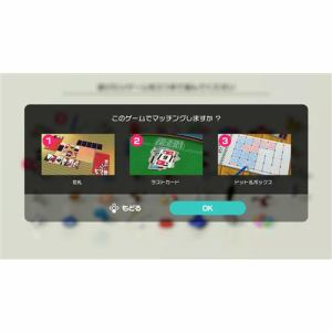 世界のアソビ大全51 Nintendo Switch HAC-P-AS7TA