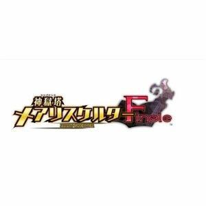 神獄塔 メアリスケルターFinale 限定版 Nintendo Switch MSSF-20054