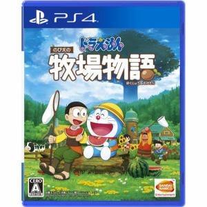 ドラえもん のび太の牧場物語 PS4 PLJS-36148