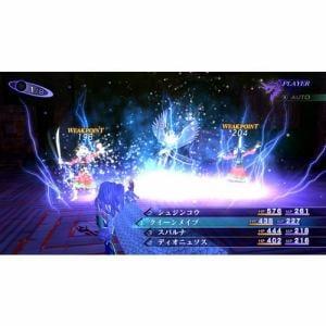 真・女神転生III NOCTURNE HD REMASTER 通常版 Nintendo Switch HAC-P-AW7MA