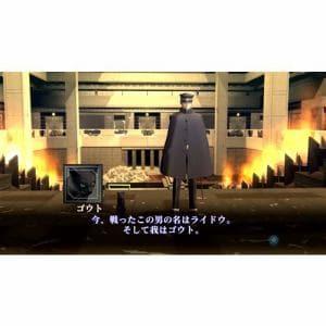 真・女神転生III NOCTURNE HD REMASTER 通常版 PS4版 PLJM-16728