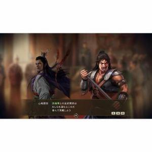 三國志14 with パワーアップキット PS4