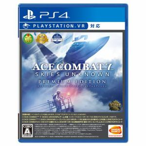 ACE COMBAT(TM) 7: SKIES UNKNOWN PREMIUM EDITION PS4 PLJS-36161