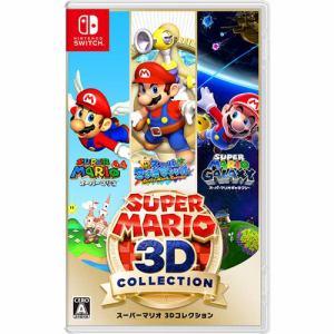 スーパーマリオ 3Dコレクション Nintendo Switch HAC-P-AVP3A