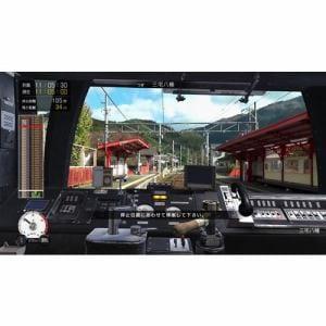 鉄道にっぽん!路線たび 叡山電車編 PS4 PLJM-16754