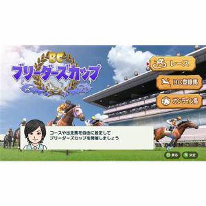ダービースタリオン Nintendo Switch HAC-P-AUE5A
