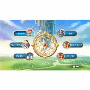 フォワード・トゥ・ザ・スカイ Forward To The Sky 通常版 Nintendo Switch HAC-P-AXEDA