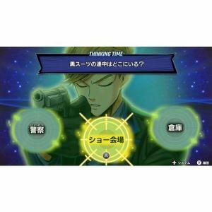 バディミッション BOND Nintendo Switch HAC-P-AQ2FA
