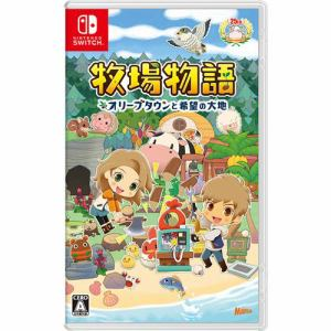 牧場物語 オリーブタウンと希望の大地 Nintendo Switch HAC-P-AWDGA