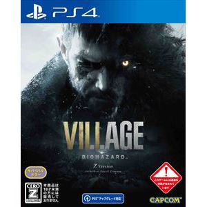 【発売日翌日以降お届け】BIOHAZARD VILLAGE Z Version PS4 PLJM-16806