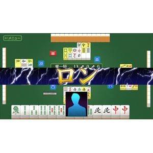 本格AI搭載テーブルゲームス~テキサスホールデムポーカー・麻雀・チェス・大富豪~ Nintendo Switch  HAC-P-A2HZA