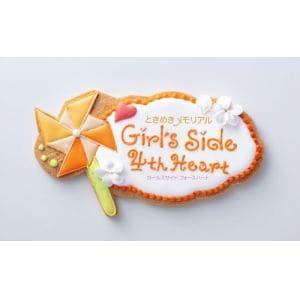 ときめきメモリアル Girl's Side 4th Heart  Special Assort Nintendo Switch RL009-J1