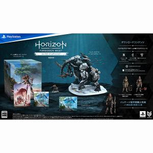 Horizon Forbidden West コレクターズエディション PCJS-66075