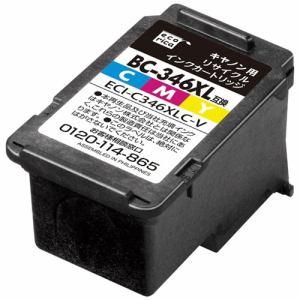 エコリカ ECI-C346XLC-V リサイクルインクカートリッジ キヤノン BC-346XL用互換 カラー
