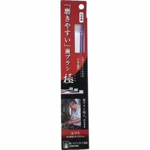 ライフレンジ LT-26 磨きやすい歯ブラシ 極 ふつう 1本