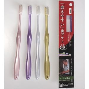 ライフレンジ LT-28 磨きやすい歯ブラシ 極 ねじねじ(12本入)