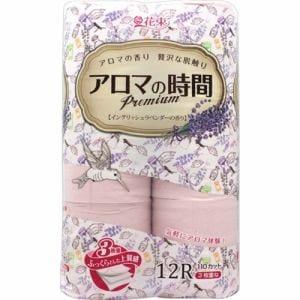 丸富製紙 「アロマの時間」 イングリッシュラベンダー 12ロール/トリプル/17m