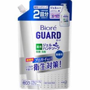 花王(Kao) ビオレガード 薬用ジェルハンドソープ 無香料 詰替 (400mL) 【医薬部外品】