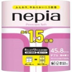 ネピア ロング トイレットロール ダブル 桜 桜の香り(桜色)  (45m巻×8ロール(2枚重ね))