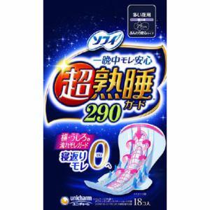 ユニチャーム(unicharm) ソフィ 超熟睡ガード290 (18枚)