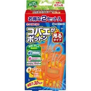 大日本除虫菊 コバエがポットン 吊るタイプT (2個) 〔吊るすタイプ〕