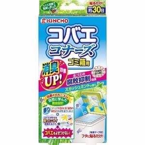 大日本除虫菊 コバエコナーズ ゴミ箱用 スカッシュミントの香り 腐敗抑制プラス (1個) 〔コバエ対策〕