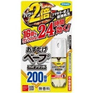 フマキラー おすだけベープスプレーハイブリッド200回分不快害虫用(42ml)