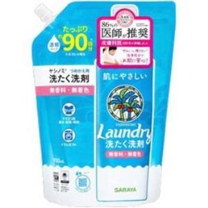 サラヤ ヤシノミ洗たく洗剤 濃縮タイプ(1個)