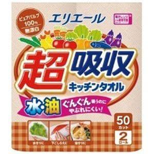 大王製紙 エリエール 超吸収キッチンタオル 無漂白 1パック(2個入)