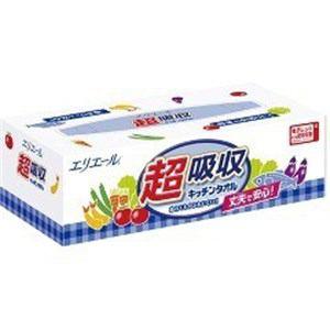 大王製紙 エリエール 超吸収キッチンボックス 1箱(75組入)