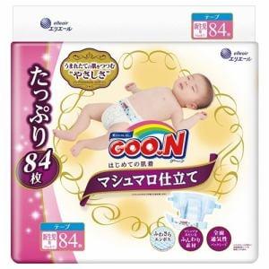 エリエール グーン テープ マシュマロ仕立て 新生児 (お誕生~5kg) はじめての肌着  (84枚)