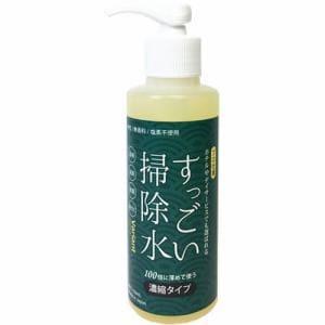 ガナ・ジャパン すっごい掃除水 濃縮タイプ(150mL)