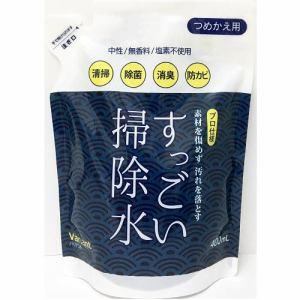 ガナ・ジャパン すっごい掃除水 そのまま つめかえ用 (400mL)
