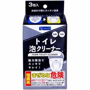 YAMADASELECT(ヤマダセレクト)  泡のトイレクリーナー  3包
