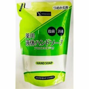 YAMADASELECT(ヤマダセレクト)  薬用液体ハンドソープ 詰替    200ml