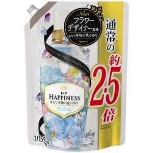 レノア P&G、衣料用柔軟剤「レノア」より「レノア本格消臭」をリニューアル発売 :日本経済新聞