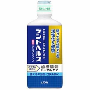 ライオン デントヘルス 薬用デンタルリンス 450mL