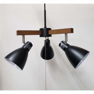 オーム電機 LT-YY30AW-K 3灯ペンダント   黒