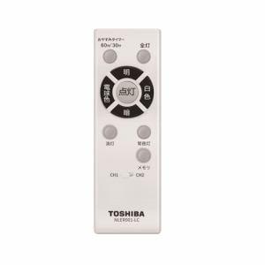 東芝 NLEH08R01A-LC LED照明  8畳 調光 調色