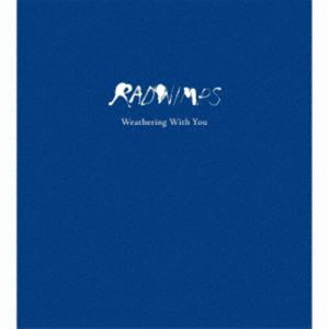 【CD】RADWIMPS / 天気の子 complete version(完全生産限定BOX)(DVD付)