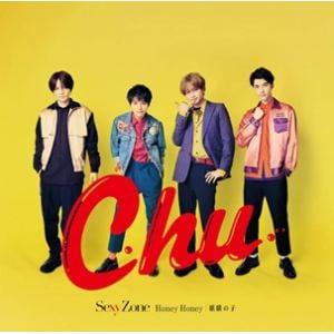 【CD】Sexy Zone / 麒麟の子/Honey Honey(初回限定盤B)(DVD付)