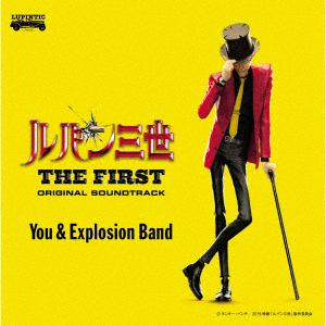 【CD】映画「ルパン三世 THE FIRST」オリジナル・サウンドトラック 『LUPIN THE THIRD ~THE FIRST~』