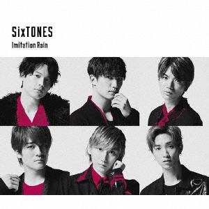 【CD】SixTONES vs Snow Man / Imitation Rain / D.D.(初回盤)(DVD付)