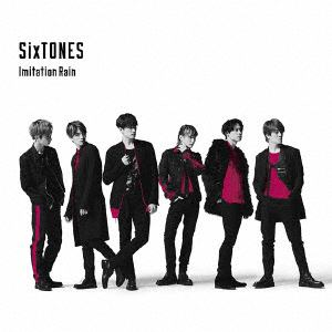 【CD】SixTONES vs Snow Man / mitation Rain/D.D.(with Snow Man盤)(DVD付)