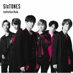 【CD】SixTONES vs Snow Man / Imitation Rain/D.D.(通常盤)